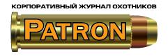 Журнал охотничий PATRON